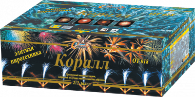 Супер фейерверк «Коралл»