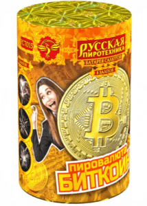 "Малый фейерверк «Пировалюта ""БИТКОИН""»"